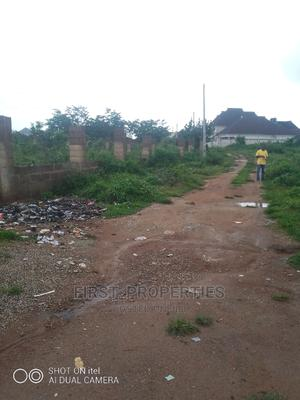 Almost 2 and Half Plit of Land at Serene Environment   Land & Plots For Sale for sale in Ibadan, Akala Express