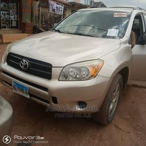 Toyota RAV4 2007 Gold | Cars for sale in Oyo State, Ibadan
