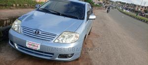 Toyota Corolla 2003 Sedan Blue | Cars for sale in Ogun State, Abeokuta South