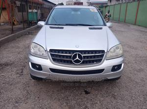Mercedes-Benz M Class 2007 Silver | Cars for sale in Lagos State, Isolo