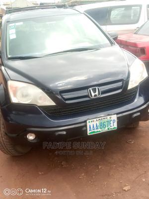 Honda CR-V 2008 2.0 RVi Automatic Blue | Cars for sale in Ogun State, Ijebu Ode