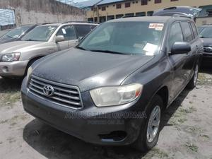Toyota Highlander 2008 Brown | Cars for sale in Lagos State, Apapa