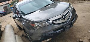 Acura MDX 2008 Gray   Cars for sale in Lagos State, Surulere
