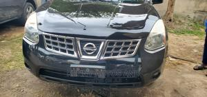 Nissan Rogue 2009 Black | Cars for sale in Lagos State, Surulere