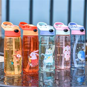 Water Bottles | Babies & Kids Accessories for sale in Imo State, Owerri