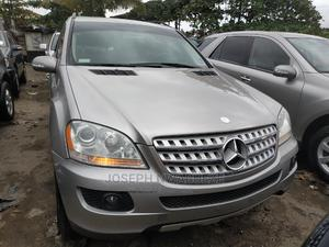 Mercedes-Benz M Class 2007 ML 350 4Matic Gold   Cars for sale in Lagos State, Amuwo-Odofin