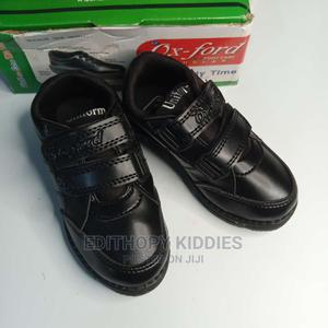School Shoes for Boys   Children's Shoes for sale in Ogun State, Obafemi-Owode