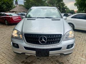 Mercedes-Benz M Class 2006 Silver | Cars for sale in Abuja (FCT) State, Gwarinpa