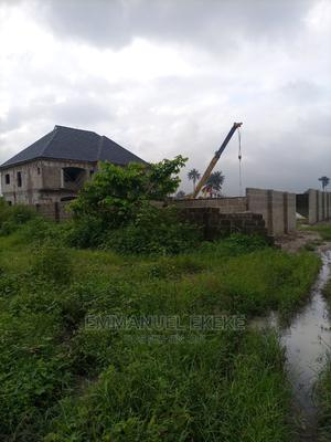 Buy and Build 1/2 Plots of Land at Army Range Off Tank | Land & Plots For Sale for sale in Rivers State, Obio-Akpor