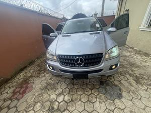 Mercedes-Benz M Class 2007 Blue | Cars for sale in Lagos State, Agege