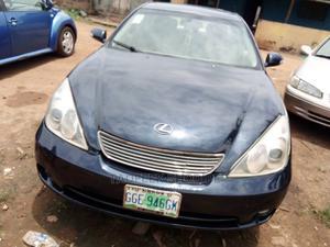 Lexus ES 2004 Blue | Cars for sale in Ogun State, Abeokuta North