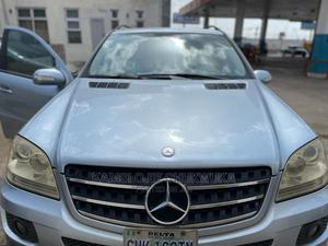 Mercedes-Benz M Class 2007 Blue | Cars for sale in Delta State, Oshimili South