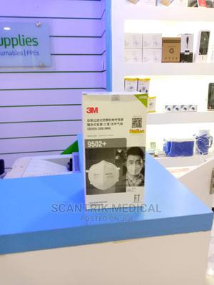 3M Particulate Filter Mask | Medical Supplies & Equipment for sale in Rivers State, Port-Harcourt
