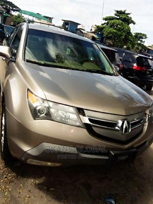 Honda Odyssey 2007 2.4 4WD Gray | Cars for sale in Lagos State, Apapa