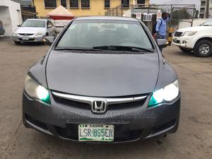 Honda Civic 2007 Gray | Cars for sale in Lagos State, Yaba