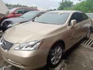 Lexus ES 2007 350 Gold | Cars for sale in Lagos State, Apapa