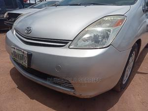 Toyota Prius 2006 Hybrid Sol Silver | Cars for sale in Ondo State, Akure