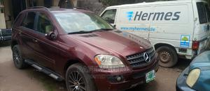 Mercedes-Benz M Class 2007 Red   Cars for sale in Lagos State, Abule Egba