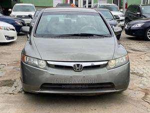 Honda Civic 2008 Gray | Cars for sale in Lagos State, Ikeja
