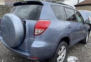Toyota RAV4 2006 2.0 4x4 Blue | Cars for sale in Lagos State, Ojodu