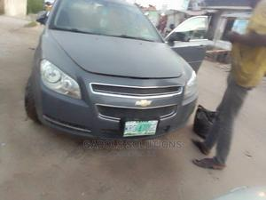 Chevrolet Malibu 2008 Classic LT Gray | Cars for sale in Lagos State, Ajah