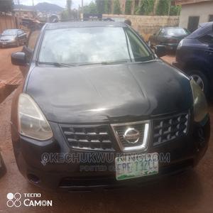 Nissan Rogue 2007 Black   Cars for sale in Enugu State, Enugu