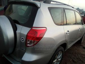 Toyota RAV4 2007 Silver | Cars for sale in Lagos State, Agege