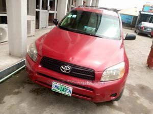 Toyota RAV4 2008 2.0 VVT-i Red | Cars for sale in Lagos State, Shomolu