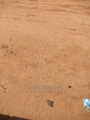 Plot Of Land 50/50   Land & Plots For Sale for sale in Adamawa State, Girei
