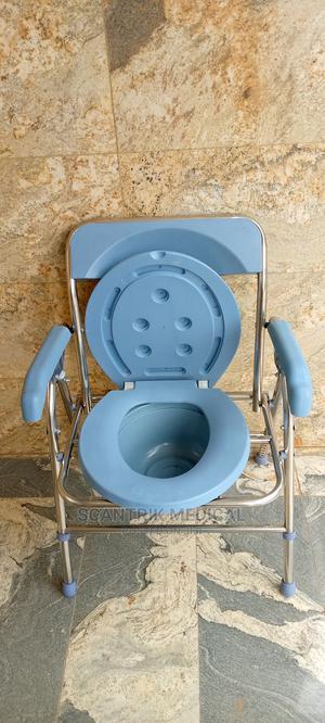 Steel Hospital Folding Toilet Chair   Medical Supplies & Equipment for sale in Rivers State, Akuku Toru