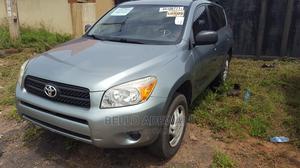 Toyota RAV4 2008 2.0 VVT-i Green | Cars for sale in Ogun State, Abeokuta South