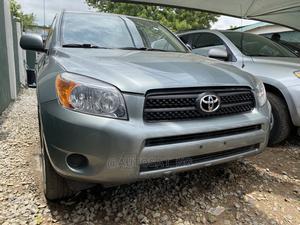 Toyota RAV4 2007 2.0 4x4 Green | Cars for sale in Lagos State, Ikeja