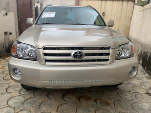 Toyota Highlander 2007 Limited V6 4x4 Gold | Cars for sale in Lagos State, Alimosho