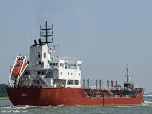 10kmt Tanker Vessel for Sale | Watercraft & Boats for sale in Lagos State, Apapa
