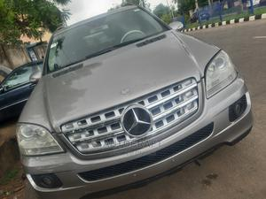 Mercedes-Benz M Class 2006 Gray | Cars for sale in Lagos State, Ikeja