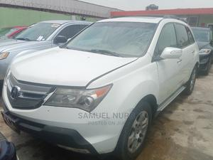 Acura MDX 2008 SUV 4dr AWD (3.7 6cyl 5A) White | Cars for sale in Lagos State, Ifako-Ijaiye