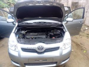 Toyota Corolla 2008 Silver | Cars for sale in Lagos State, Ajah