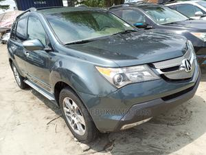 Acura MDX 2009 SUV 4dr AWD (3.7 6cyl 5A) Blue   Cars for sale in Lagos State, Apapa