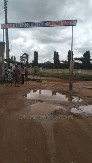 Sale of a Uncompleted Building(A Plot of Land at Ogun State) | Land & Plots For Sale for sale in Ogun State, Obafemi-Owode