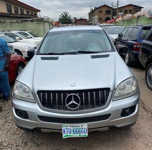 Mercedes-Benz M Class 2006 Gray | Cars for sale in Lagos State, Ojodu