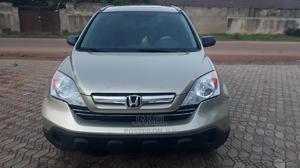 Honda CR-V 2008 Gold | Cars for sale in Kaduna State, Kaduna / Kaduna State