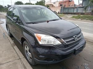 Honda CR-V 2010 Black | Cars for sale in Lagos State, Amuwo-Odofin