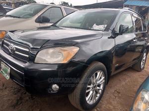 Toyota RAV4 2006 2.0 D-4d 4x4 Black   Cars for sale in Lagos State, Ikeja