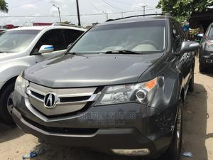 Acura MDX 2008 Gray | Cars for sale in Lagos State, Apapa