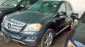 Mercedes-Benz M Class 2011 Blue | Cars for sale in Lagos State, Ikeja