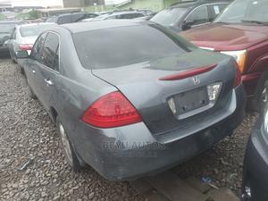 Honda Accord 2007 2.4 Blue | Cars for sale in Lagos State, Agege