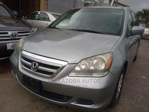 Honda Odyssey 2006 2.4 4WD Beige   Cars for sale in Lagos State, Ikeja