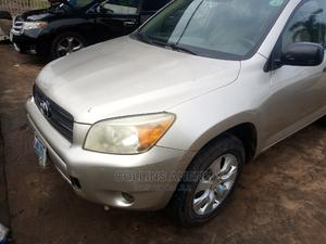Toyota RAV4 2007 Limited Gold   Cars for sale in Delta State, Oshimili South