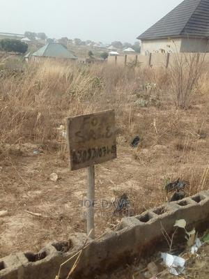 2 Plot of Lands (50feet X 200feet) | Land & Plots For Sale for sale in Kaduna State, Chikun