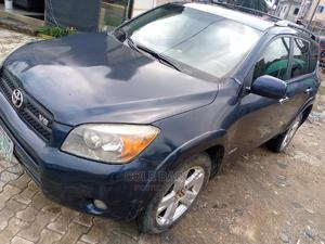 Toyota RAV4 2007 Sport V6 4x4 Blue | Cars for sale in Rivers State, Port-Harcourt